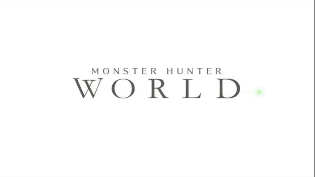 モンスターハンター:ワールドの第一印象