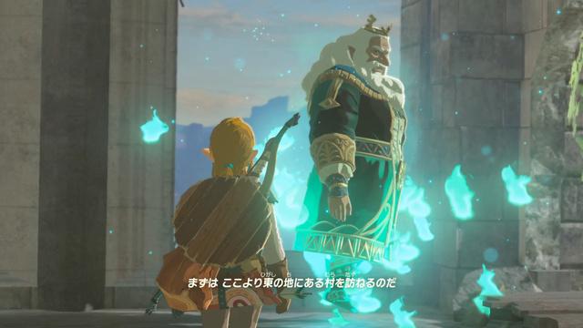 改めてプレイ、ゼルダの伝説ブレスオブザワイルド【2】インパを訪ねて/ゼルダの道しるべ