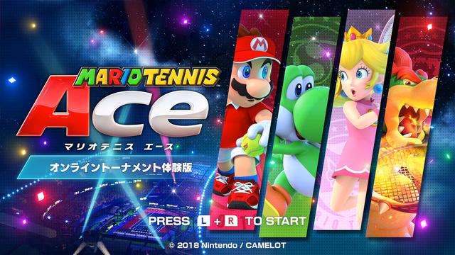 マリオテニスエースオンライントーナメント体験版 をお試し