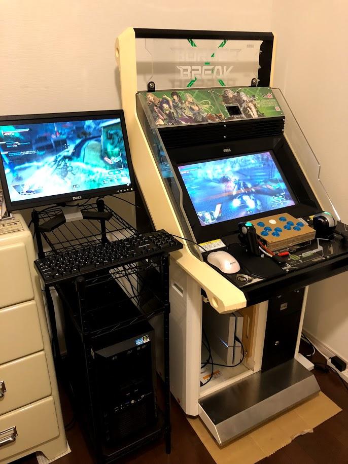ボーダーブレイク筐体でBORDER BREAKを遊べるようにする【5ネット環境改善】