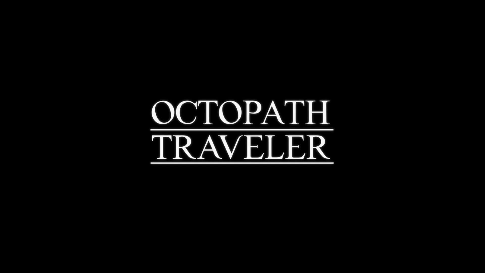 OCTOPATH TRAVELER トレサ編クリア後の感想