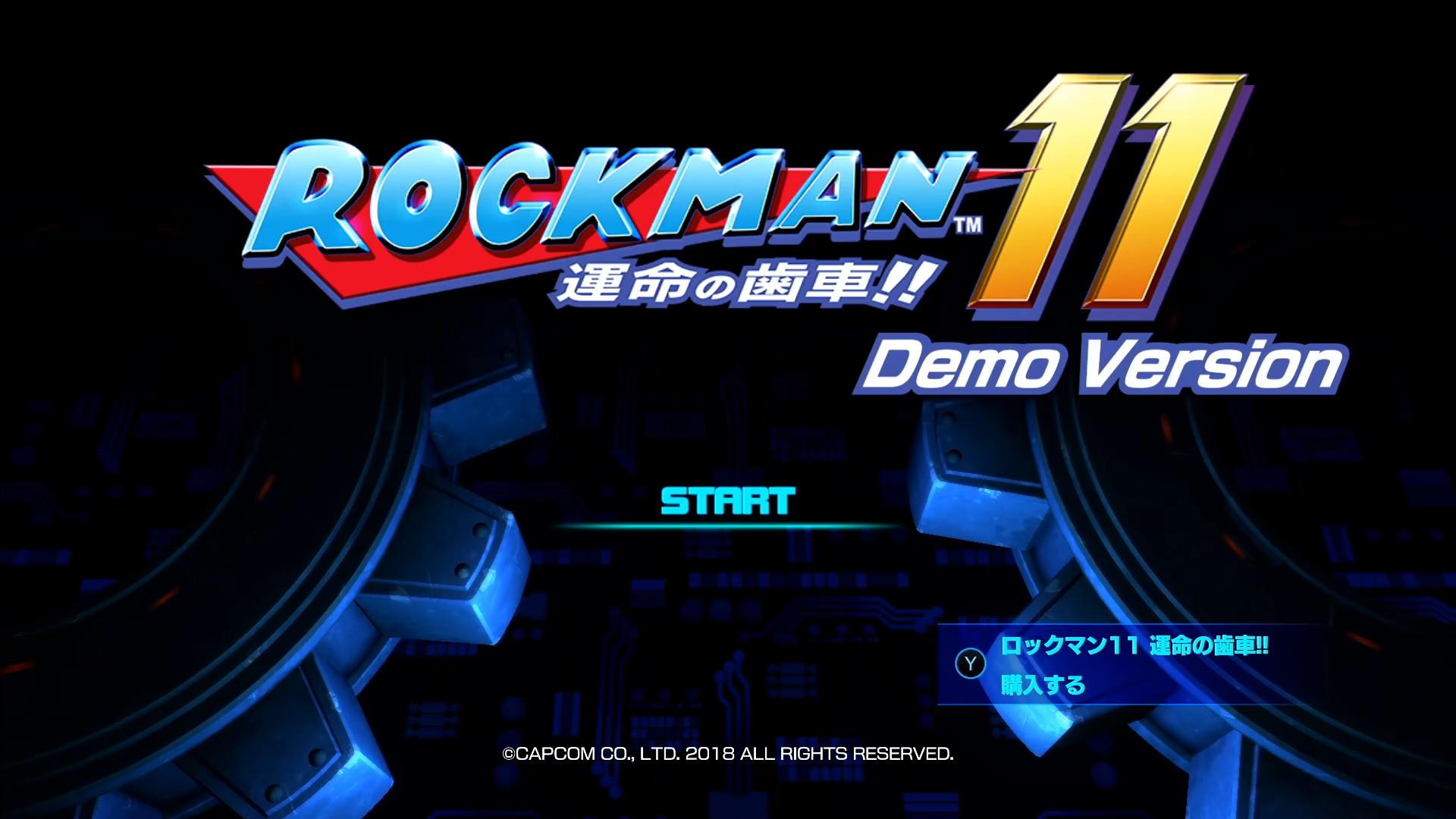 ロックマン11 運命の歯車!! Demo Versionをお試し