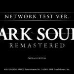 NintendoSwitch版DARK SOULS REMASTERED NETWORK TEST VER. をお試し