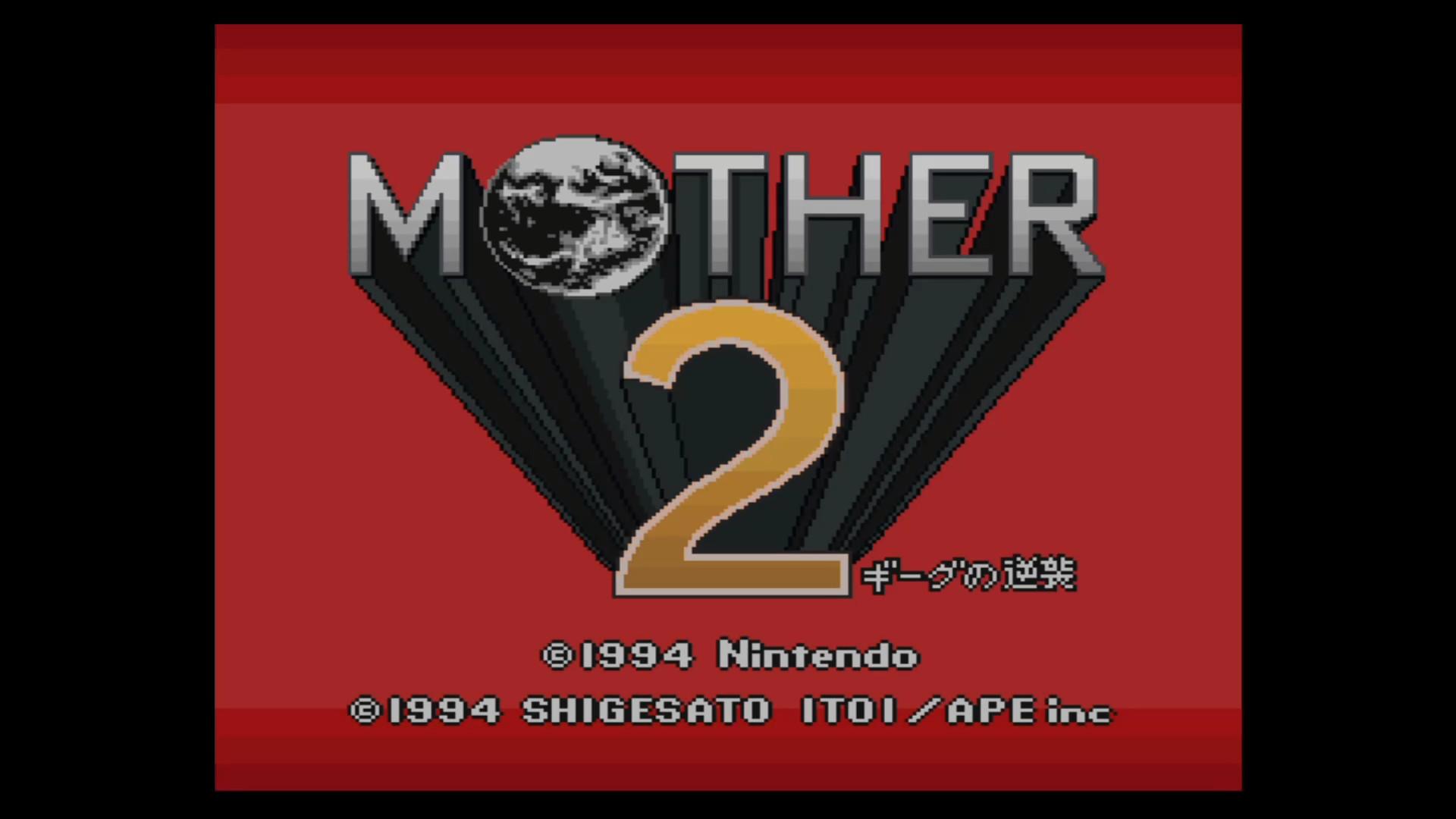 改めてプレイ、MOTHER2【1】オネット