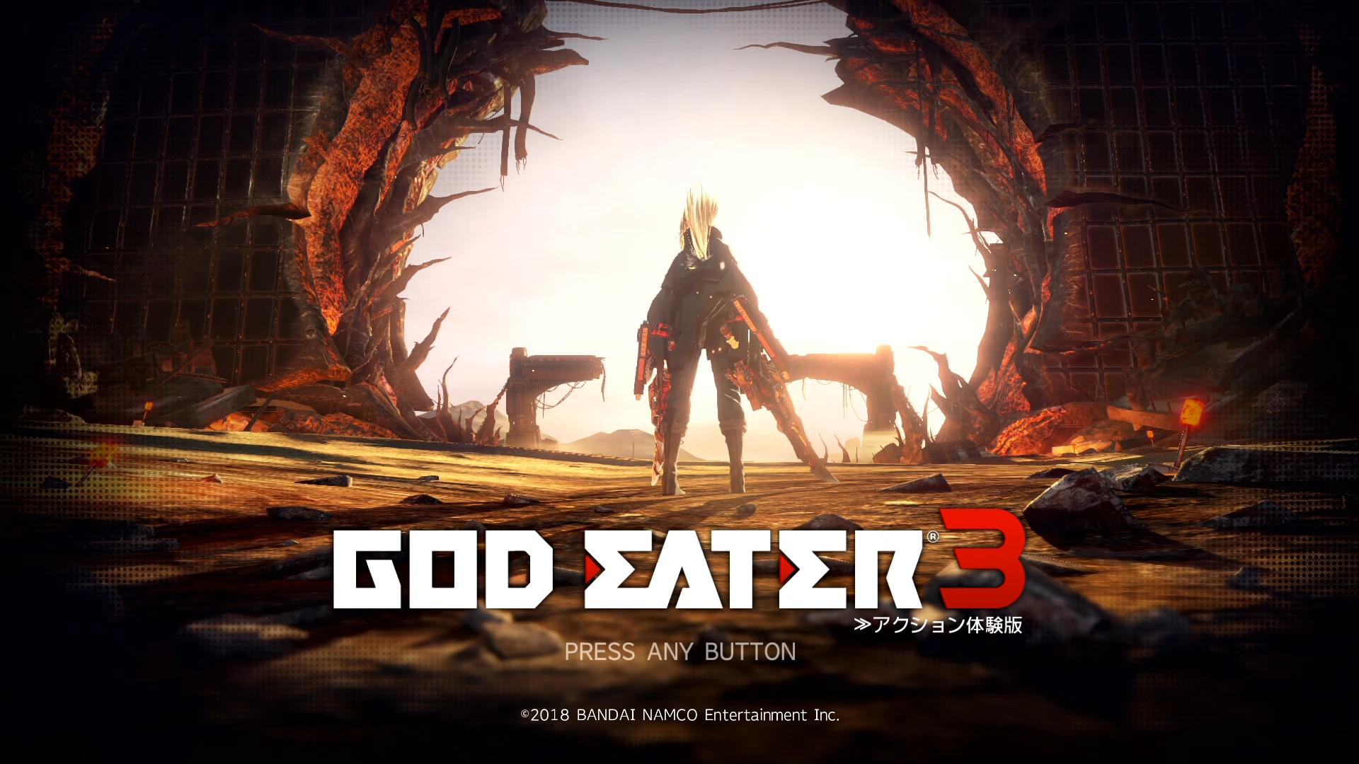 GOD EATER 3 アクション体験版をお試し