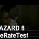 BIOHAZARD 6 フレームレート検証