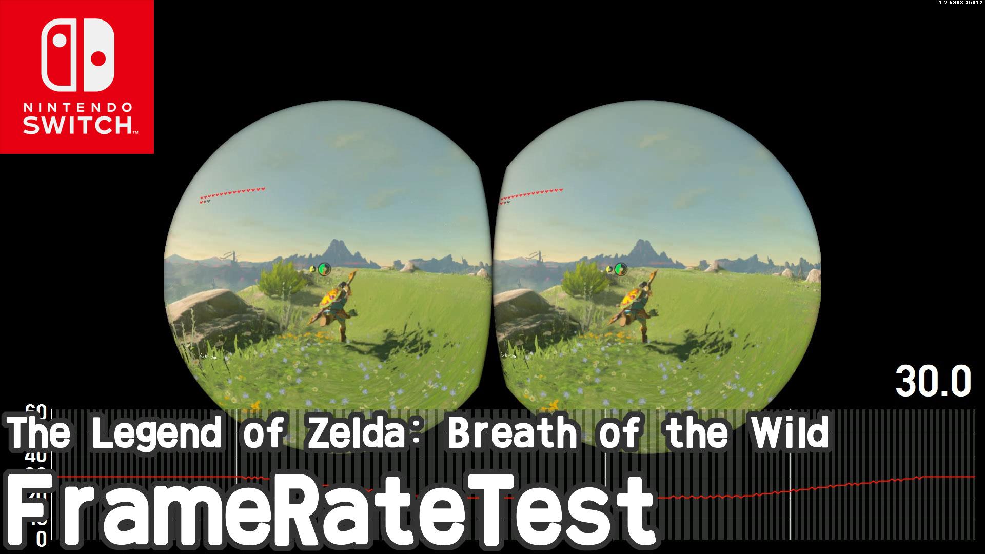 ゼルダの伝説 ブレスオブザワイルド(VR モード) フレームレート検証