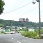 BESV JF1 でポータブル電源とエコモード検証(天野川~清滝峠)