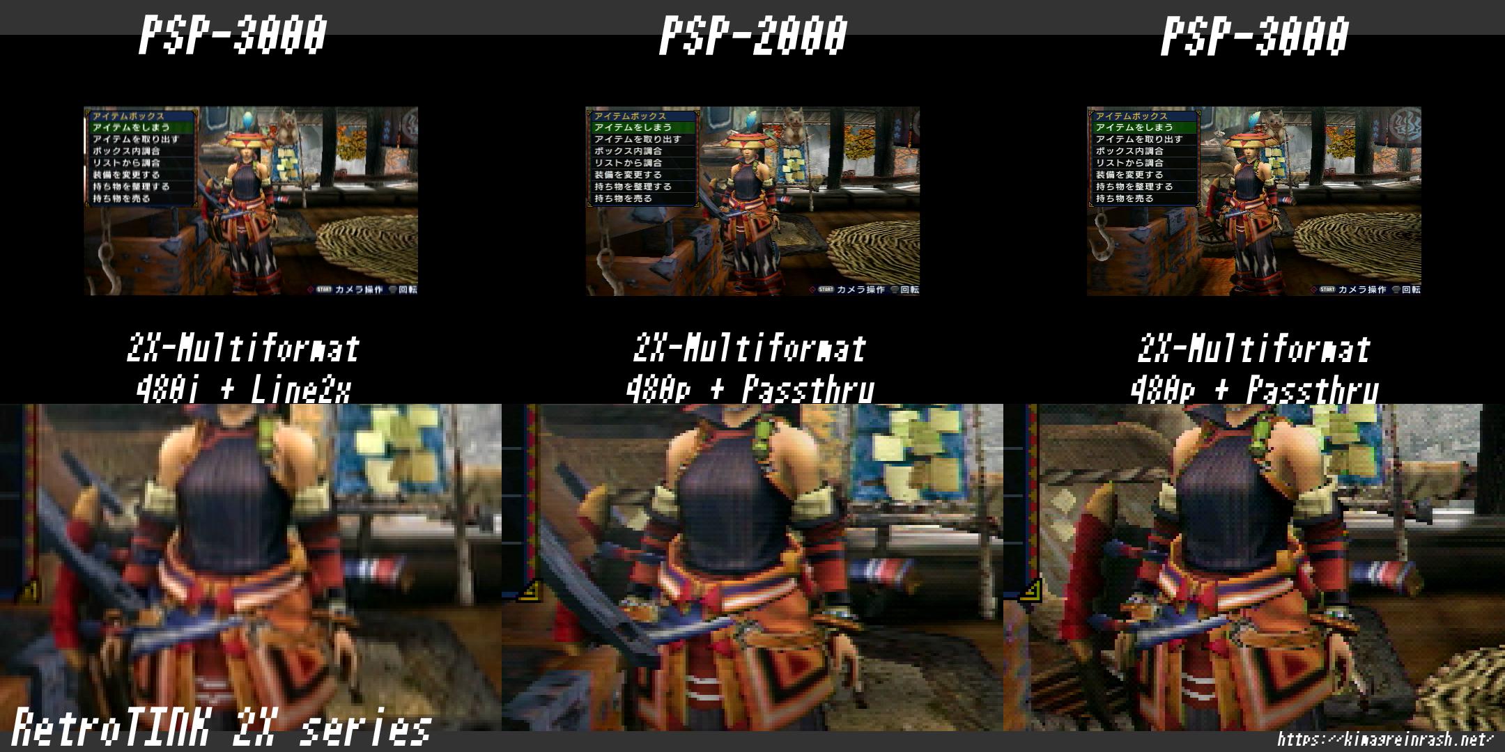 PSPで遊ぶ、キャプチャ・録画方法(自分用メモ)【2020年版】