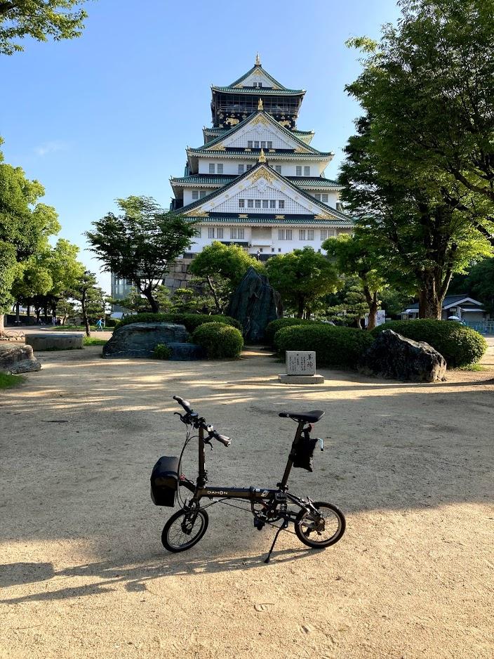 DAHON K3 で大阪城へ行こう