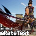 戦国無双5/Samurai Warriors 5、フレームレート・ロード時間検証