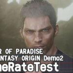 STRANGER OF PARADISE FINAL FANTASY ORIGIN demo2、フレームレート・ロード時間検証・第一印象